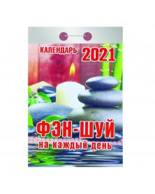 Zedernussöl 50%, 250 ml