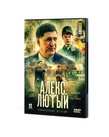 """Икона """"Святая троица новозаветная"""""""