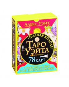 Масло чесночное 20%, 250мл