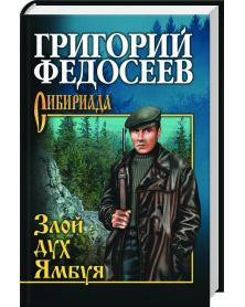Applikator Kuznetsova
