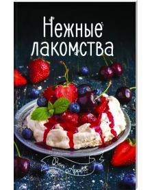 "Статуэтка  декоративная ""Три ангела"""
