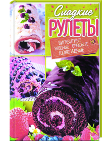 Thermo Lunchbox