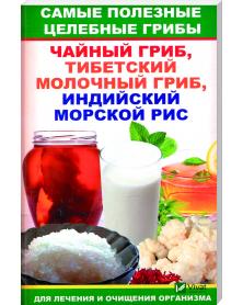 Anti Alkohol -Tee
