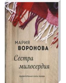 "Шапочка банная ""Парюсь по царски"", войлок"