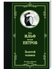 Калия перманганат (марганцовка), 10 г