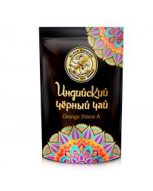 """Ceylon schwarzer Tee """"EARL GREY"""""""