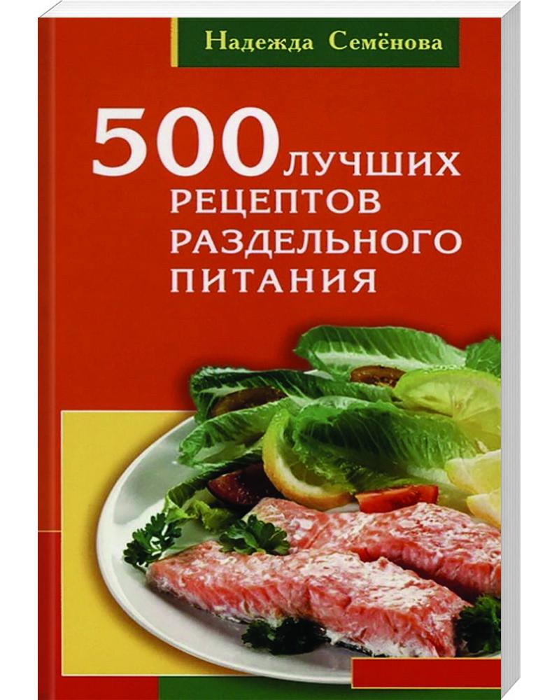 Копеечник  Алтайский