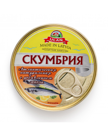 Makrele in Öl und eigenem Saft 240 g