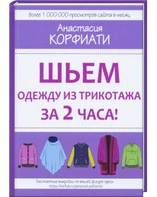"""Капли сердечные ТМ """"Паира"""", 40 мл"""