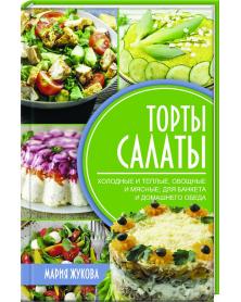 Torty-salaty