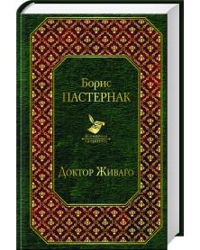 """Мазь календулы ТМ """"ПАИРА"""", 30 г"""