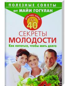 Майонез оливковый 67%, 380 г