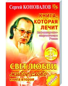 """Бальзам """"Эвкалипт и камфора"""""""