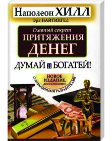 "Икона ""Спас нерукотворный"", 11х14"