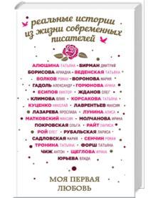 "Икона ""Казанская"" Божья матерь, 11х14"