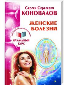 """Икона """"святой Лука"""", 22х17"""