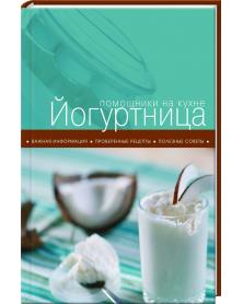 Jogurtniza