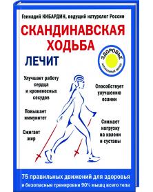"Соус Хреновина ""Емеля"" 300г"