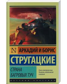 """Mimino Аджика зеленая """"Фреш"""" 210g"""