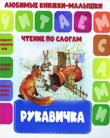 Кольцо с Янтарём и фианитами