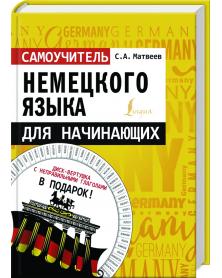 Gewürzmischung für Borsch ukrainskiy 25g