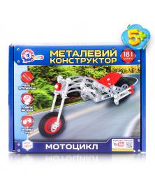 """Metallbaukasten """"Motorrad"""""""