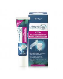 """Zahngel zur Stärkung der Zähne """"Dentavit-smart"""""""