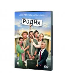 Rodnya (2020)