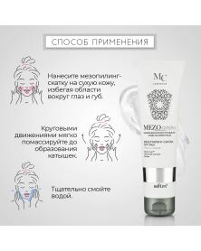 """Haarbalsam-Maske """"Detox therapy"""" mit weißem Ton und Moringaextrakt, 300 ml"""