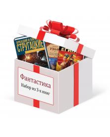 """Überraschungsset aus 3 Büchern """"Fantastika"""""""