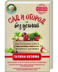 """Getreideflocken aus 6 Sorten 350g """"Uvelka"""""""