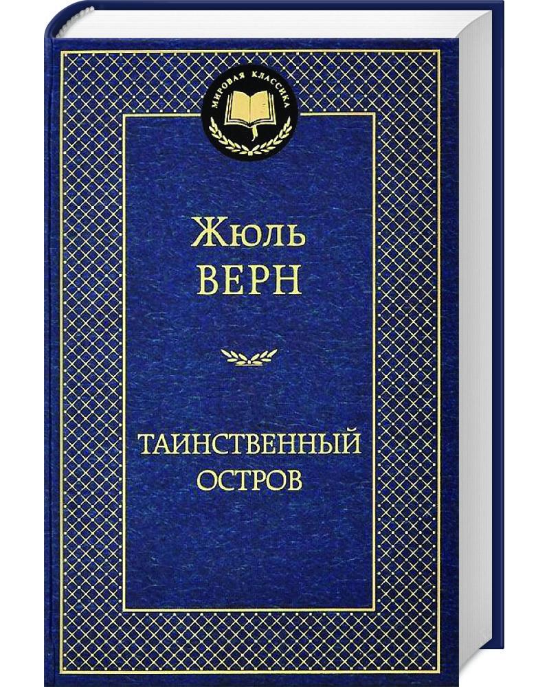 Казан WOK покрытием, 32 см