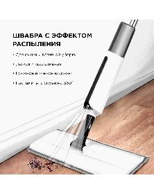 """Gelee zur Reinigung von Gesicht und Haut um die Augen """"Volshebnye puzyr'ki"""" Rosenwasser Hyd Rose Deluxe"""