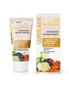 "Aktives Gesichtsliftingserum ""Green Snake"" 60+"