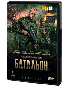 """Суп гороховый """"Особенный"""", 180 г"""