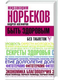 """Суп харчо """"Традиционный"""""""
