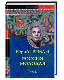 Казан чугунный татарский с дужкой и крышкой, объём 8 л.