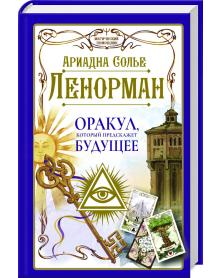 Казан чугунный татарский с дужкой и крышкой, объём 22 л.