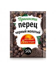 Pfeffer schwarz gemahlen 50g