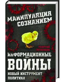 """Элитная кулон-подвеска с янтарем, коллекция """"Агора"""""""