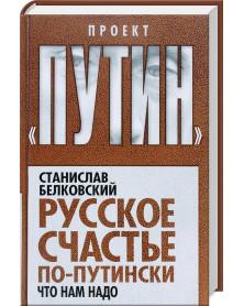 Аскорутин, 50 табл.