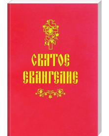 """Пустырник Форте"" Эвалар/Herzgespann, 40 таблеток"