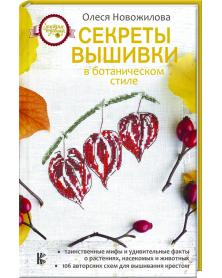 "Бальзам ""Золотая звезда"", 10 г"