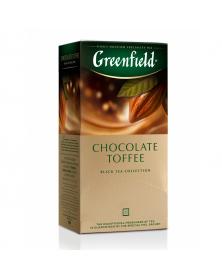 Schwarzer Tee mit Karamell- und Kakaogeschmack