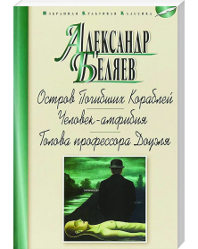 Tatarischer Alu-Topf
