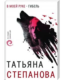 Tatarischer Alu-Topf 28 L