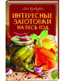 7ja Тушенка говяжья/Tuschonka Rindfleisch 400г