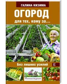 """Армянский бренди """"Арарат"""" пятилетней выдержки 0,5л"""