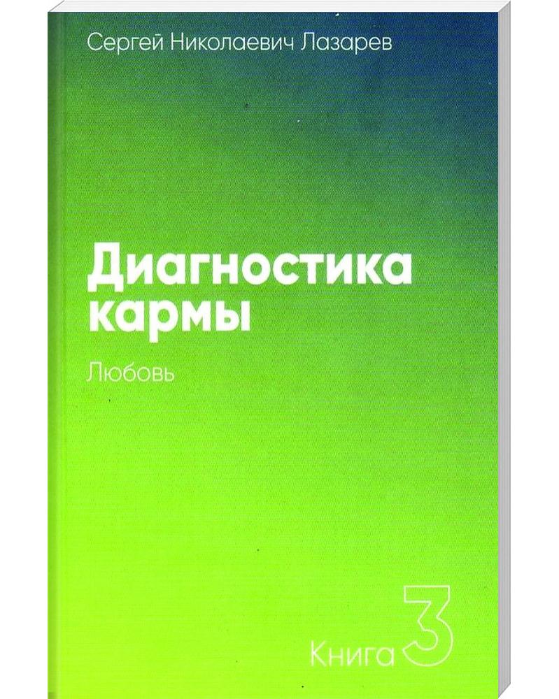 """Дынный ликер """"Melone"""" 16%"""