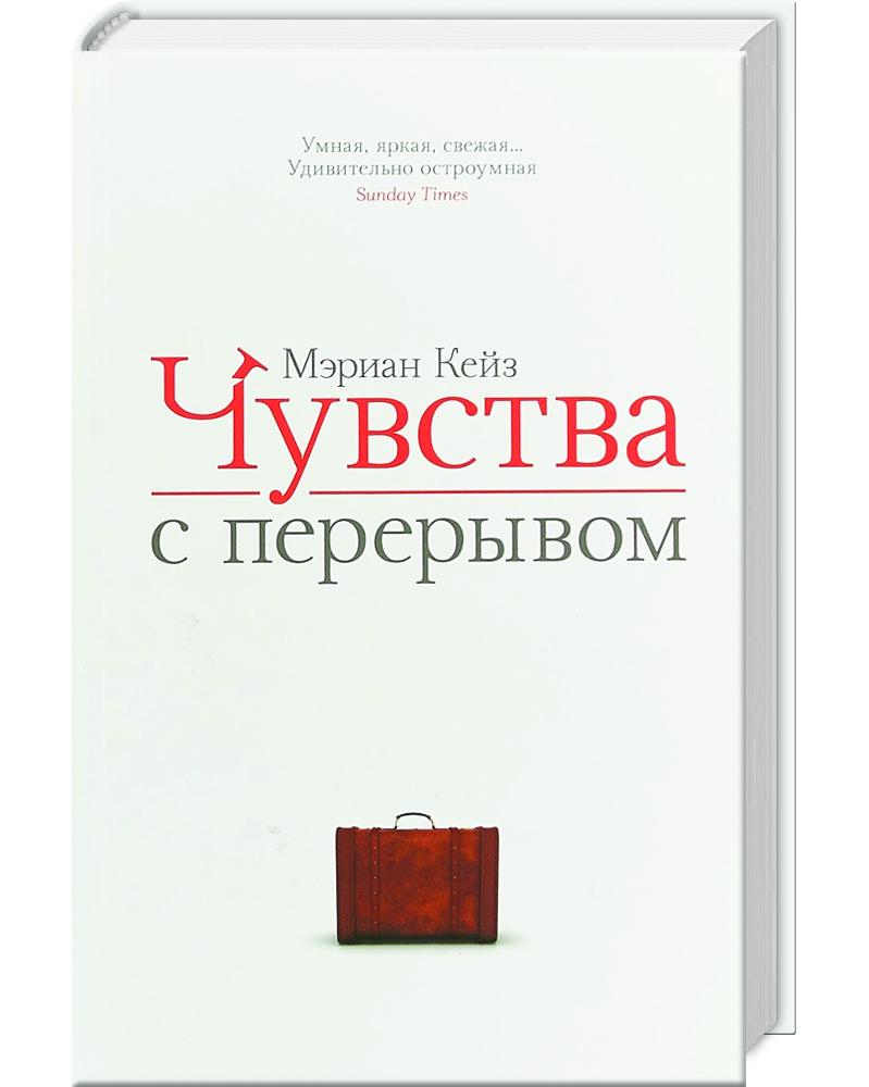 """Водка """"Калашников"""" 0,7л"""